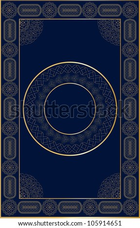 Holy Quran Blue Cover. Jpeg Version Also Available In Gallery.