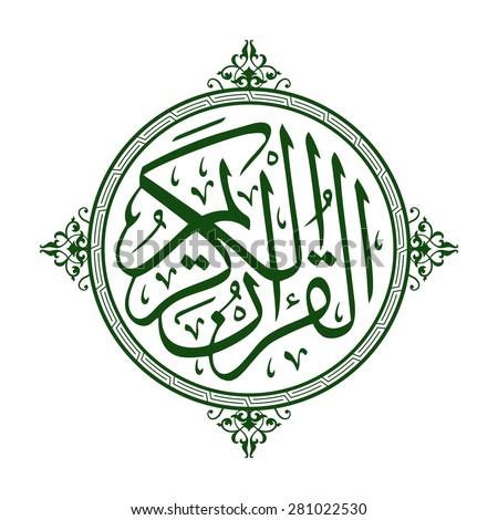 Holy Quran. Islamic book. Calligraphy. Arabic book. Arabesque. The ...