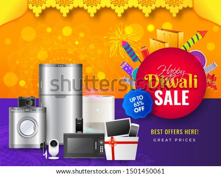 home appliance electronic sale