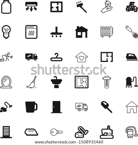 home vector icon set such as: factory, main, cool, cosmetics, climate, caffeine, dinner, old, handle, mason, sketch, elegance, housekeeping, lock, toilet, skyline, textile, reflection, light