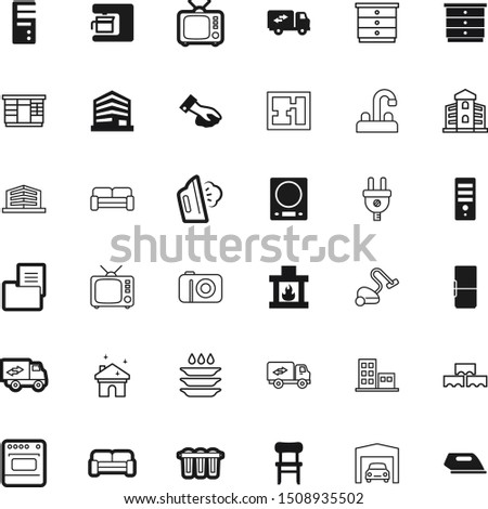 home vector icon set such as: fire, lifestyle, wardrobe, smooth, art, automobile, meal, weigh, frame, architectural, caffeine, energy, wall, weighing, rental, cable, handle, contract, cafe, plug