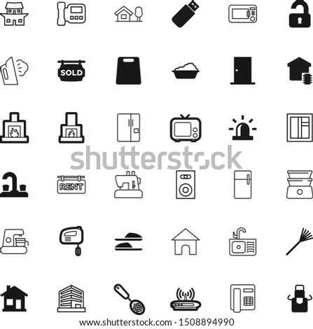 home vector icon set such as: router, digital, audio, traditional, bowl, gardener, barbecue, stamp, medical, plug, japan, main, caffeine, toilet, padlock, attention, stereo, safe, culture, smoothing