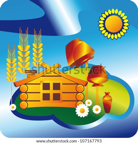 homes are located in the countryside in an open space enclosed by a fence  in the yard grow sunflowers in the sky, the sun is shining daisy