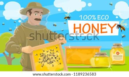 honey beekeeper in protective