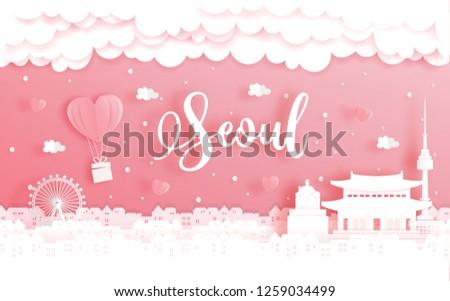 honeymoon trip and valentine's