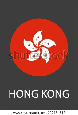 Hong Kong circle flag - vector icon