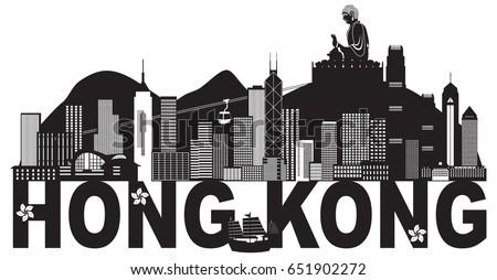 hong kong city skyline and big