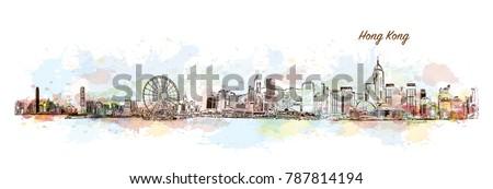 Hong Kong City Skyline. Watercolor splash with sketch in vector illustration.