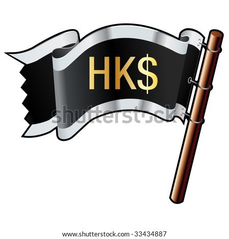 Hong Kong dollar currency symbol on black, silver, and gold vector flag good for use on websites, in print, or on promotional materials