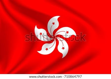 hong kong flag background with cloth texture. hong kong flag vector illustration.