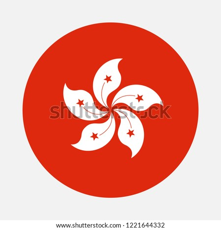 Hong Kong flag circle, Vector image and icon
