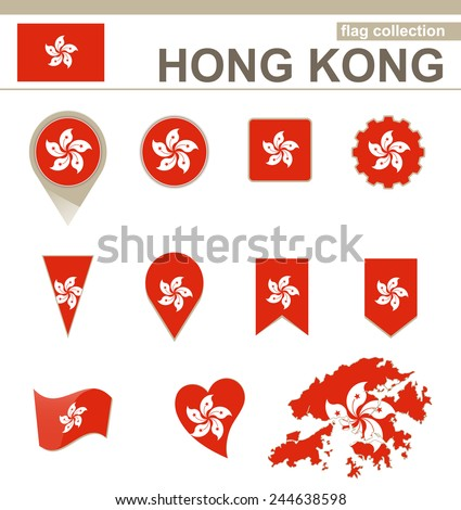 Hong Kong Flag Collection, 12 versions