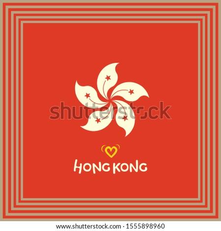 hong kong flag's symbol   a
