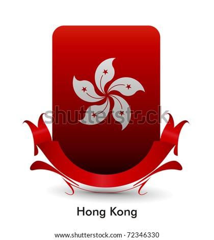 hong kong flag. stock vector : Hong Kong flag