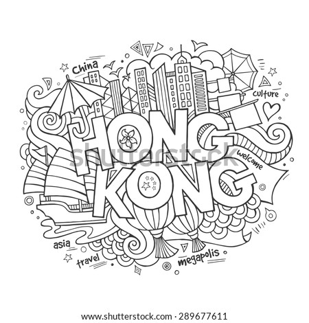 hong kong hand lettering and