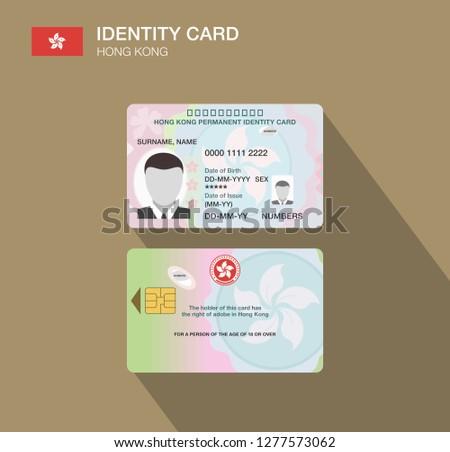 Hong Kong identity card. Flat vector illustration.