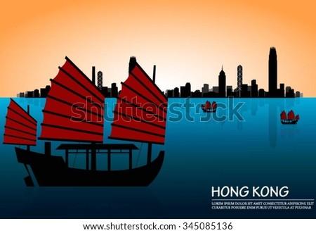 hong kong illustration of junk