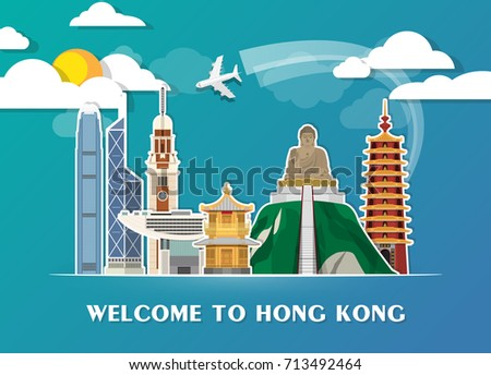 Hong kong Landmark Global Travel And Journey paper background. Vector Design Template.used for your advertisement, book, banner, template, travel business or presentation.