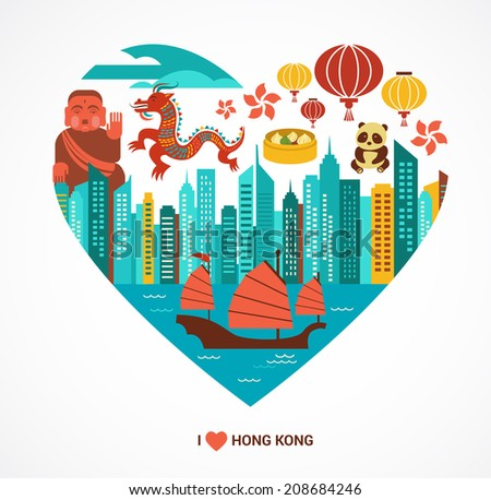 hong kong love background and