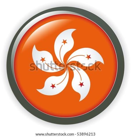 Hong Kong, shiny button flag vector illustration