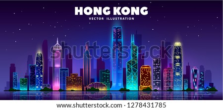 Hong Kong skyline at night. Vector illustration.
