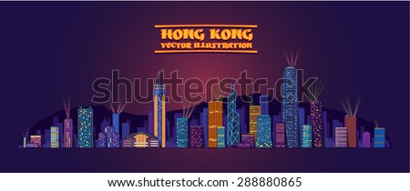 hong kong skyline   color