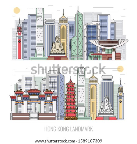 Hong Kong skyline horizontal background with famous landmarks and building, sketch vector illustration isolated on white background. Traveling and tourism banner.