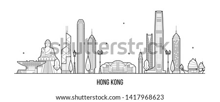 Hong Kong skyline, People's Republic of China. This illustration represents the city with its most notable buildings. Vector is fully editable, every object is holistic and movable