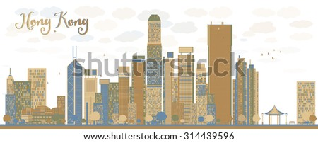 hong kong skyline with blue and