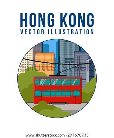 hong kong  tram two storey