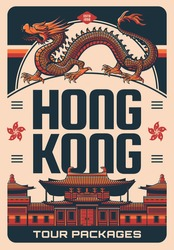 Hong Kong travel and sightseeing tours, Asian city landmarks, vector retro poster. East Asia travel and tourism agency, Hong Kong national symbols of dragon and Buddhism pagodas architecture