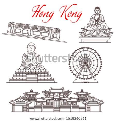 hong kong travel landmarks