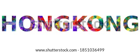 HONGKONG. Colorful typography text banner. Vector the word hongkong design