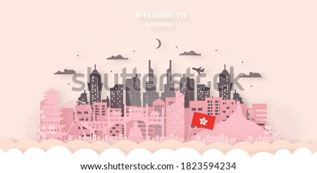 Hongkong Travel Ticket Postcard, poster, tour advertising of world famous landmarks of Hongkong. Vector illustration.