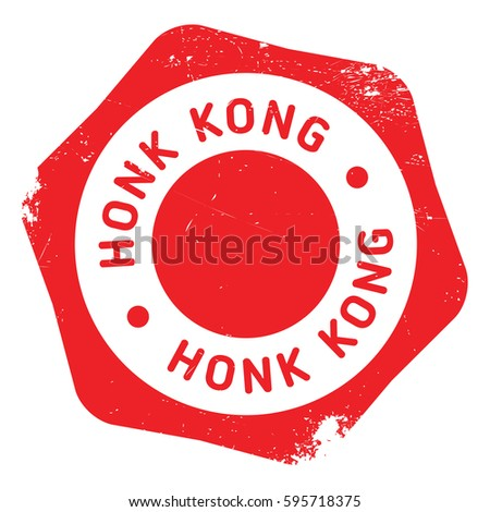 honk kong rubber stamp
