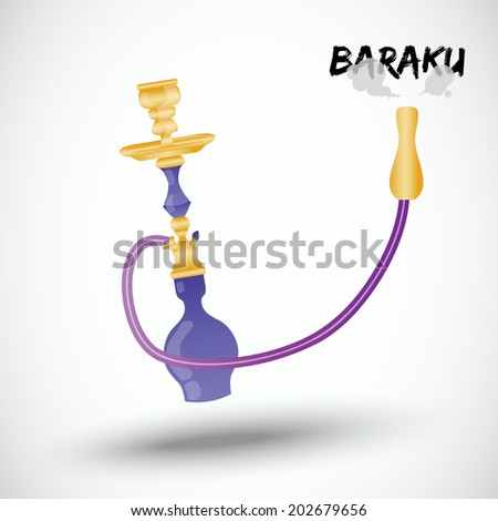 Hookah - vector illustration