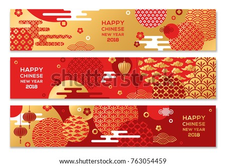 horizontal banners set with 2018 chinese new year elements vector illustration asian lantern