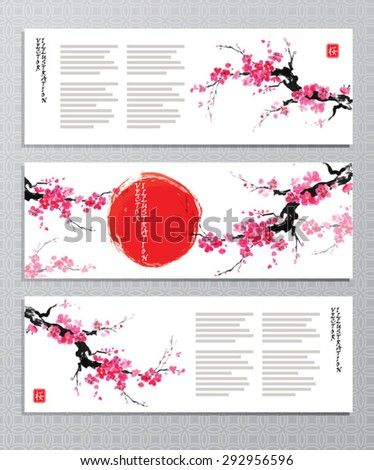 Horizontal banners with blossoming oriental cherry branch in traditional japanese sumi-e style Hieroglyph sakura