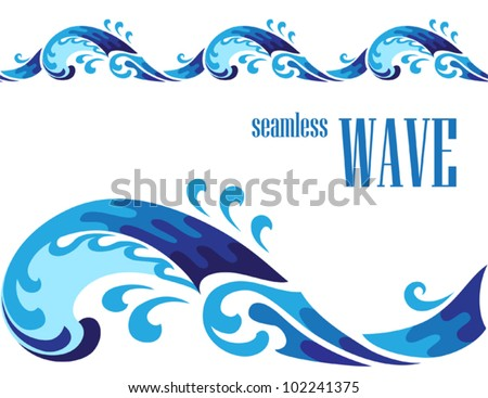 Horizontal cartoon seamless wave, vector illustration. Raster version available in my portfolio