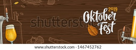 Horizontal Poster to oktoberfest 2019 festival. Beer glass and bottle, tap, hop branch with leaf, ear of barley, tanks from brewery factory. Vintage color vector engraving illustration on wood fond