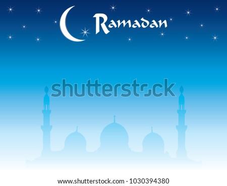horizontal ramadan skyline with