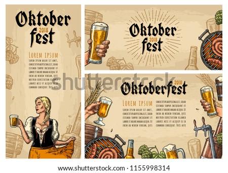 Horizontal, vertical posters to oktoberfest festival. Beer tap, glass, wood barrel, barbecue, glass, bottle, hop branch, barrel and girl holding mug. Vintage vector color engraving illustration