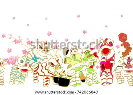 horizontally seamless lion dance bordersthe lion dance is usually performed in lunar new year