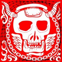 horned skull crest