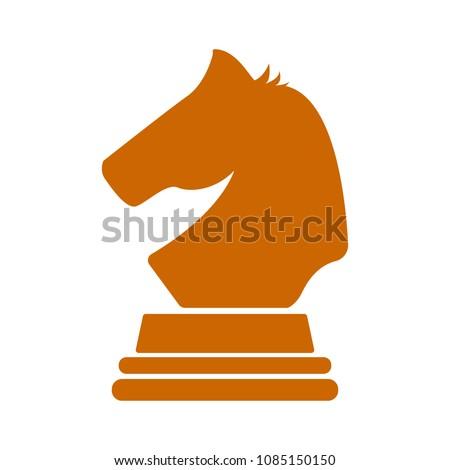 Horse Chess Vector Icon