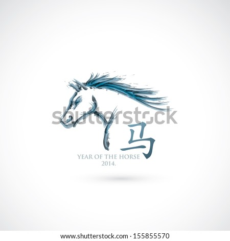 Horse painting - year of the horse 2014. - vector illustration