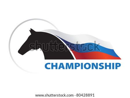 Horse with flag on white background - stock vector