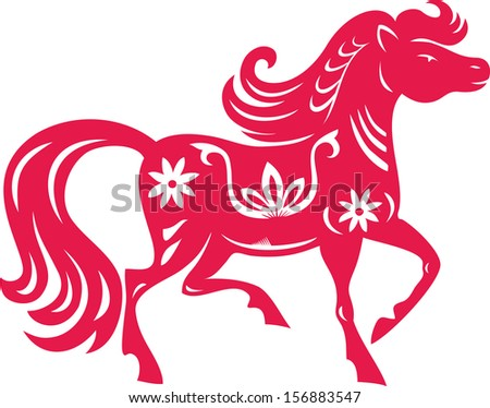 Horse zodiac of 2014 Chinese Paper-cutting