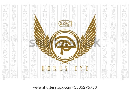 Horus Eye with wings pharaonic logo Stock photo ©