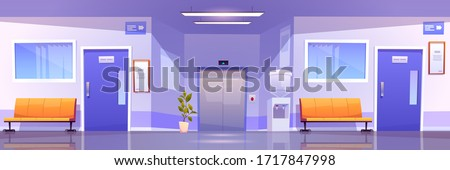 Hospital corridor interior, medical clinic hall. Vector cartoon illustration of empty waiting hallway in hospital with chairs, doors to wards, water cooler and elevator